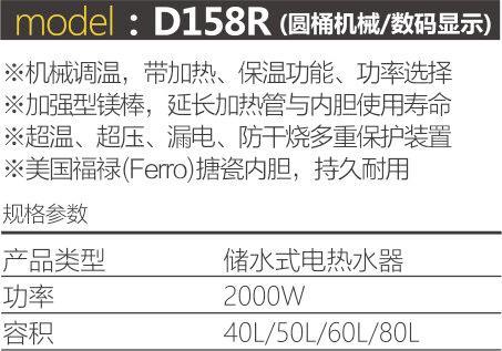 D158R..jpg