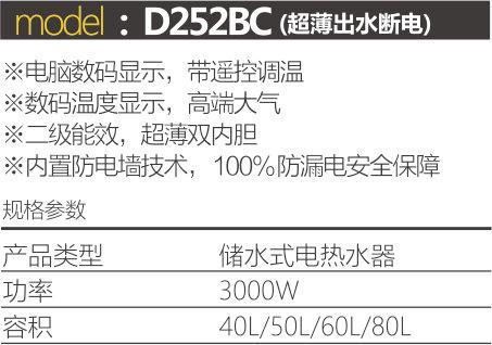 D252BC..jpg
